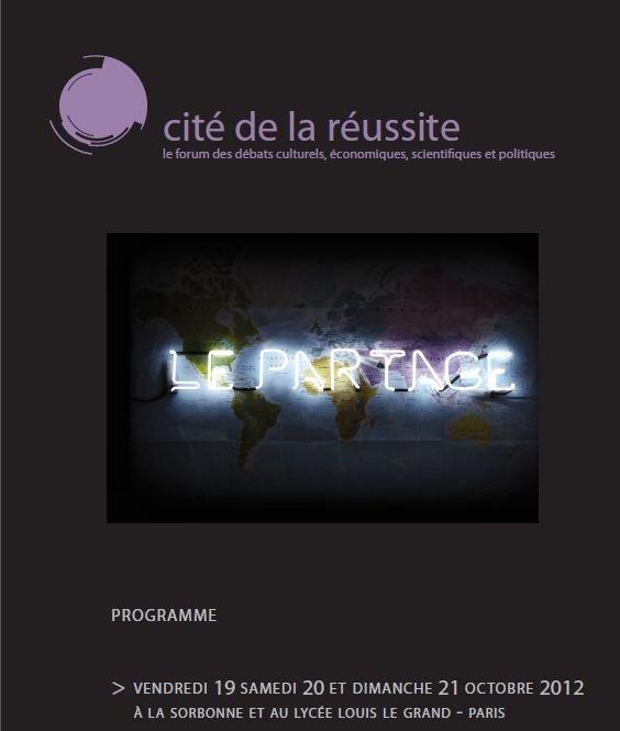 Cité de la réussite les 19, 20 et 21 octobre : un plateau exceptionnel sur LE PARTAGE dans PHILO Capture6