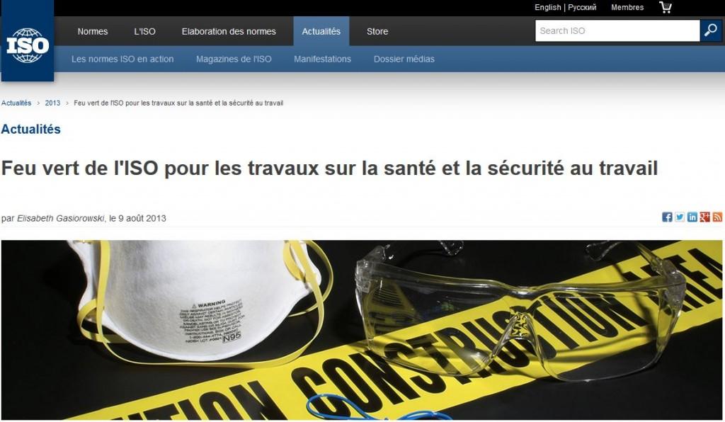 Système de Management de la Santé et de la Sécurité au Travail : ISO s'y colle enfin ! dans HOMMES capture1